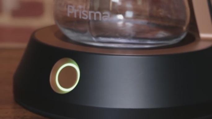 Prisma-kalt-gebrühter-Kaffee-1