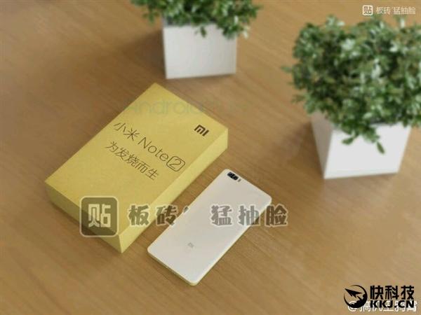 xiaomi-mi-note-2-colors-farben-box-1