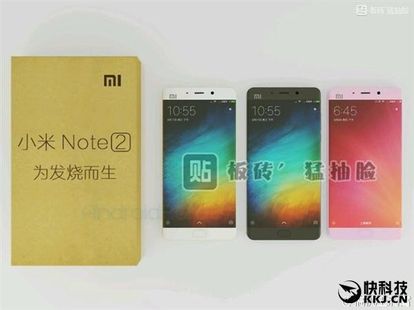 xiaomi-mi-note-2-colors-farben-box-2