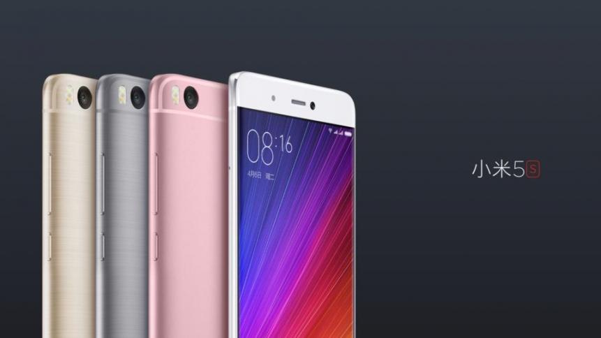 xiaomi-mi5s-smartphone-1