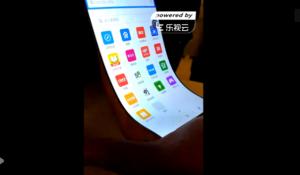 xiaomi-biegsames-flexibles-display-bendable-flexible-display